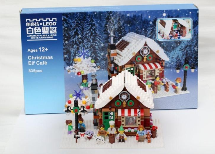 Lego Christmas Elf Caf Limited Edition Brickset Forum