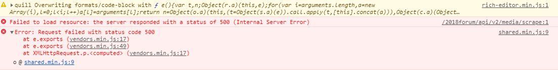 error500.JPG