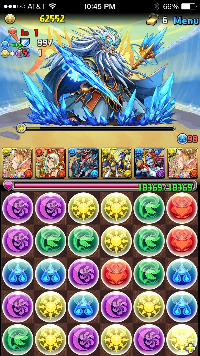 Puzzle Dragons Neptune In Your Rem Killing Your Happiness