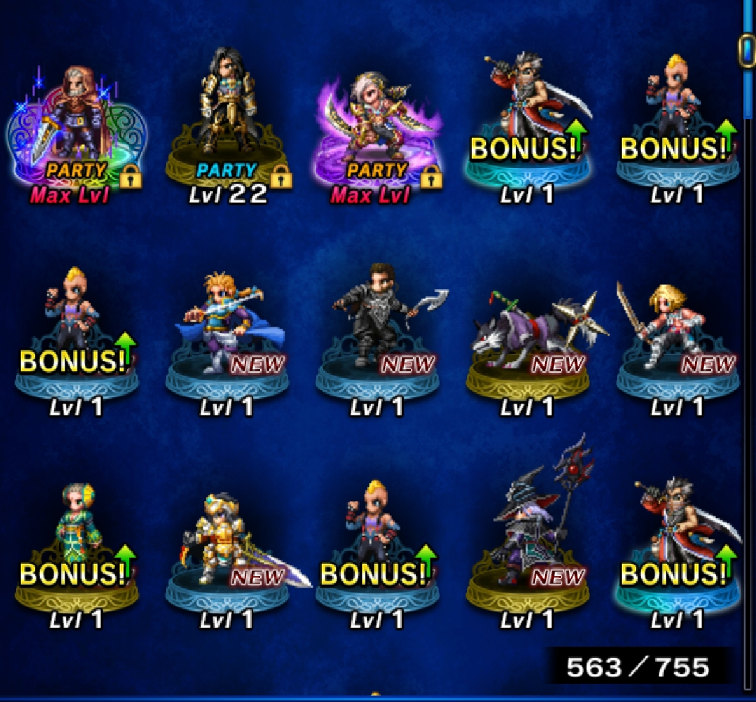FFBE] Where GUMI has no idea how to release units in a proper order