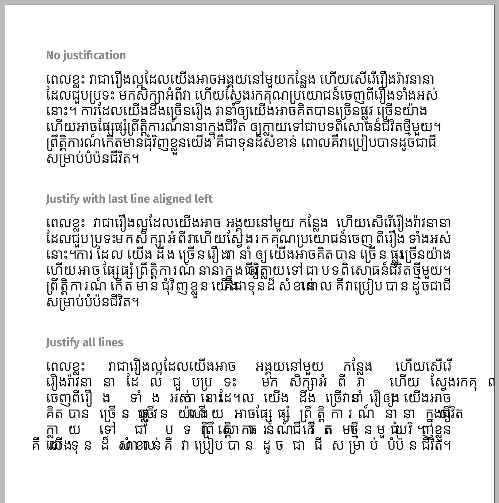 Khmer script justification is broken in Adobe InDesign