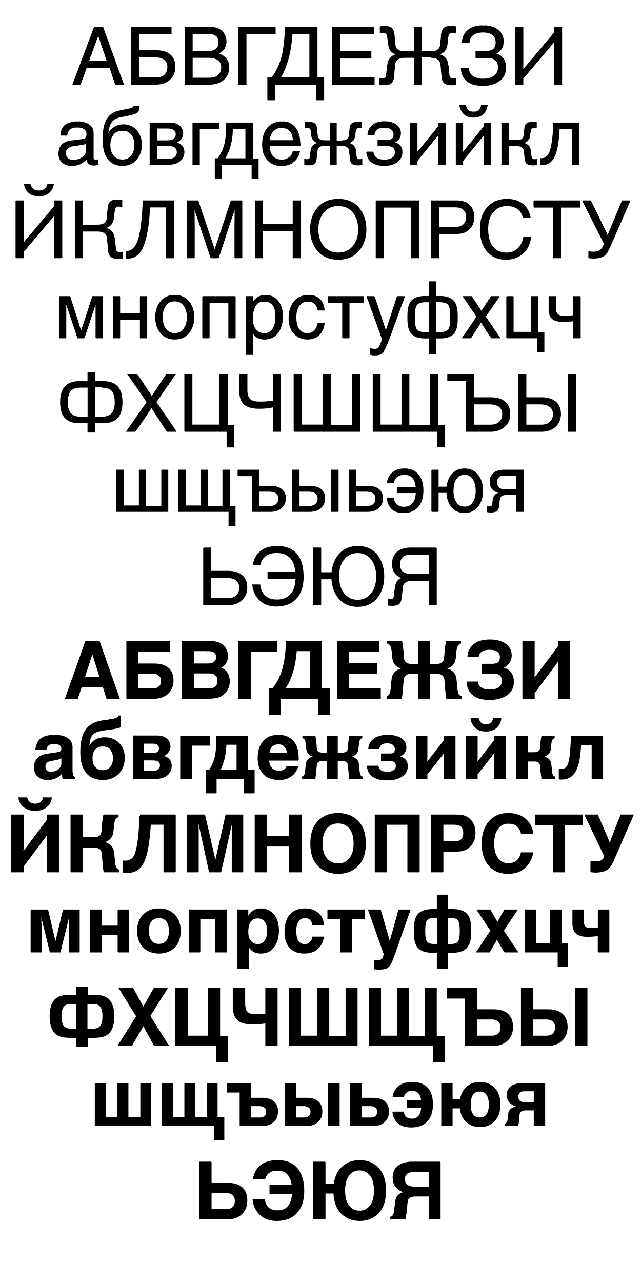 Mixing and matching italic and roman shapes in cyrillic