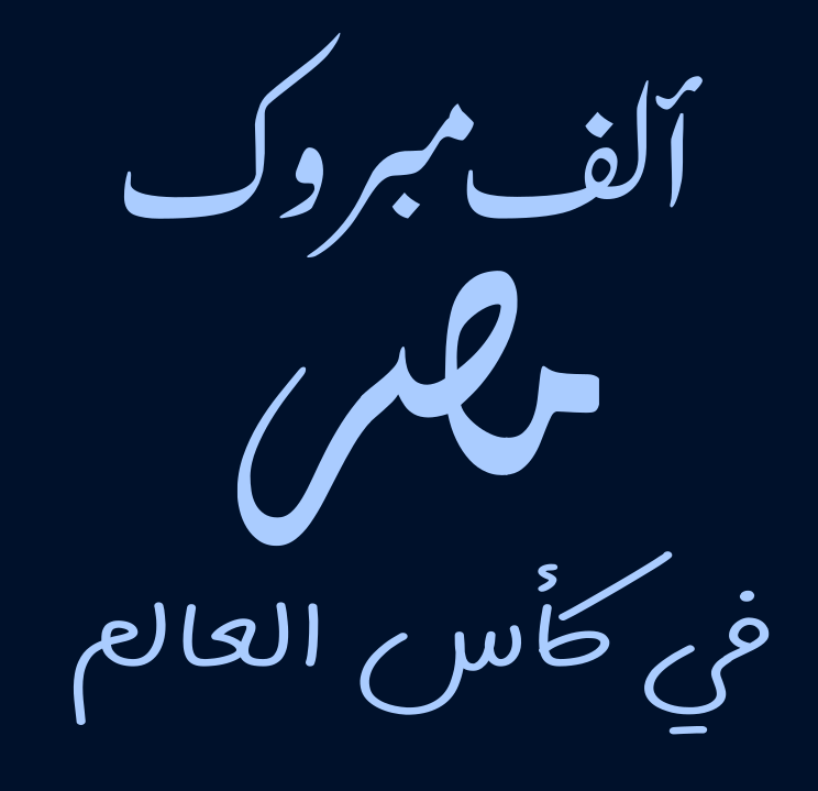 Arabic / Persian (Farsi) / Urdu Writing And Calligraphy