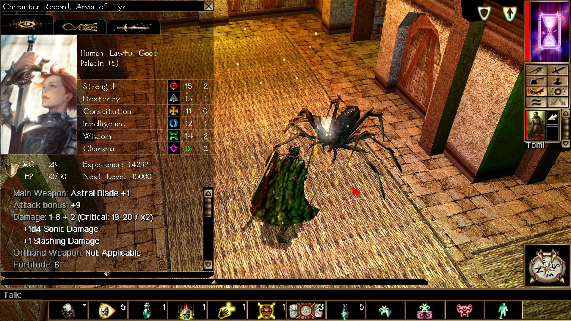 Neverwinter Nights Minimal Reload, (or just report your run