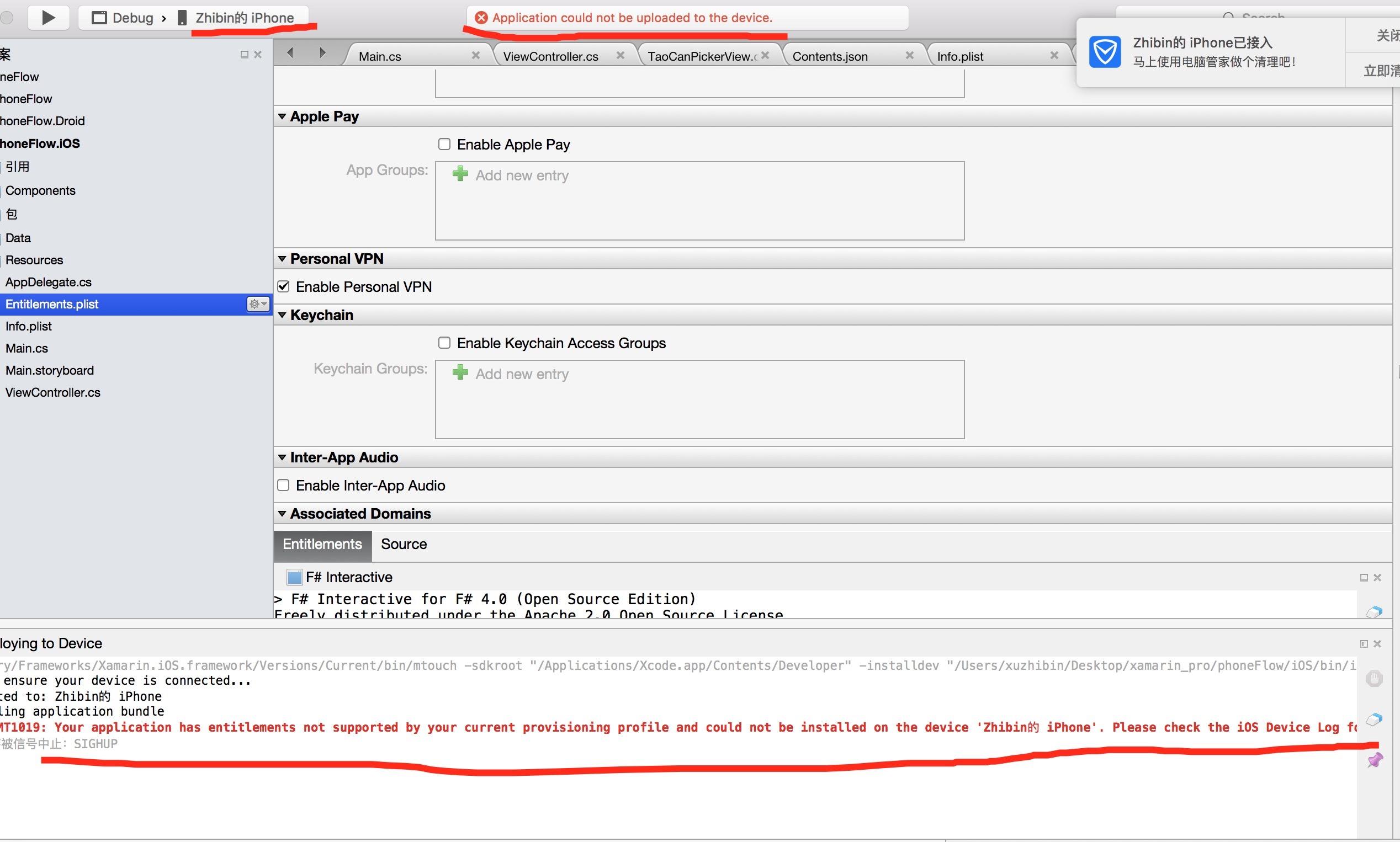 Xamarin development bug have VPN? Xcode no problem  Please