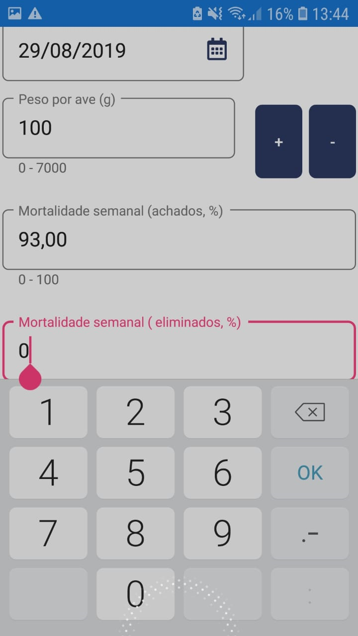 Entry with numeric keyboard - no comma displayed on device