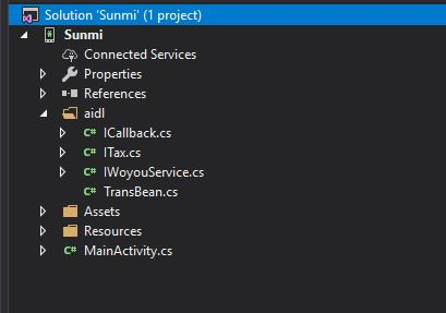 VS2017 and AIDL files — Xamarin Community Forums
