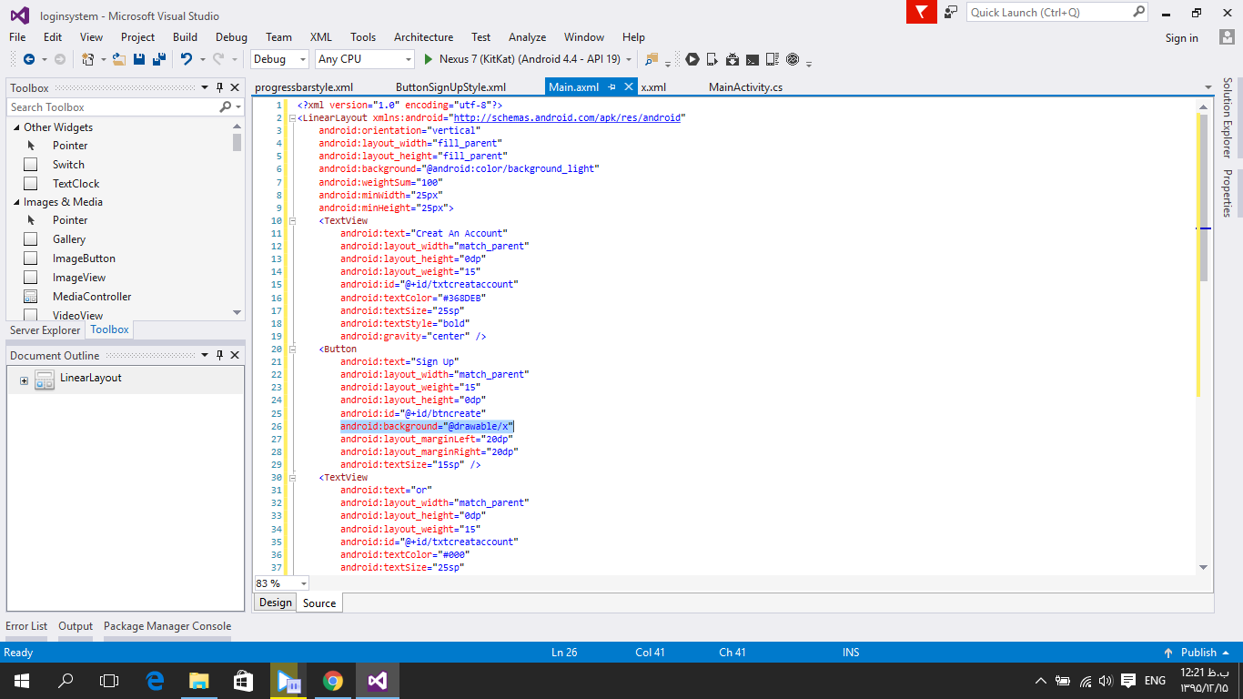 Background image xml - And When Run The App