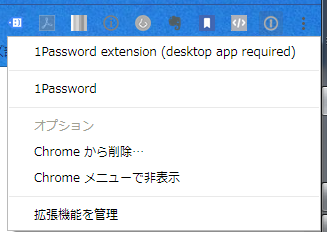 Chrome extension on Windows not working — 1Password Forum