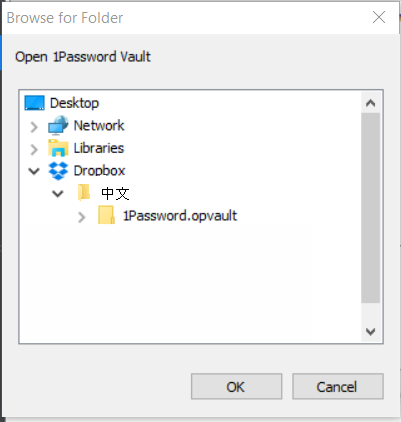 Cannot open 1password vault from Dropbox with unicode folder name on