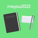 meyou2022