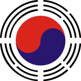 Bohseon