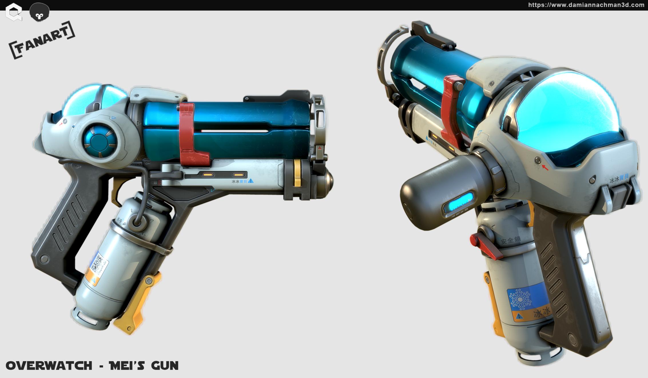 how to make meis gun