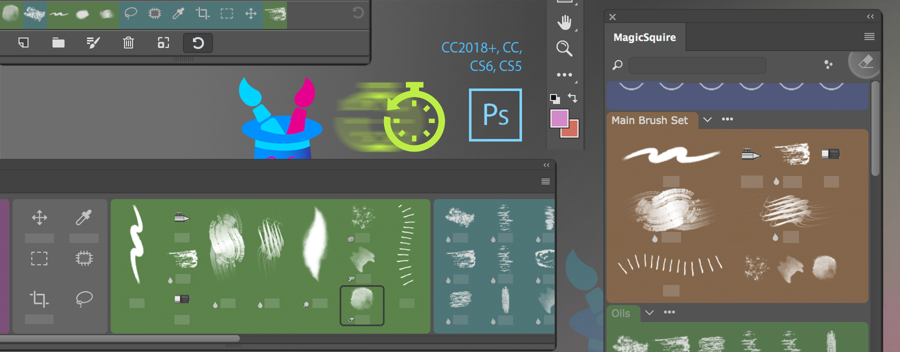 Brush group organizer for Photoshop - MagicSquire panel — polycount
