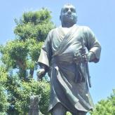 SamuraiBoom