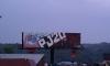 movaughn