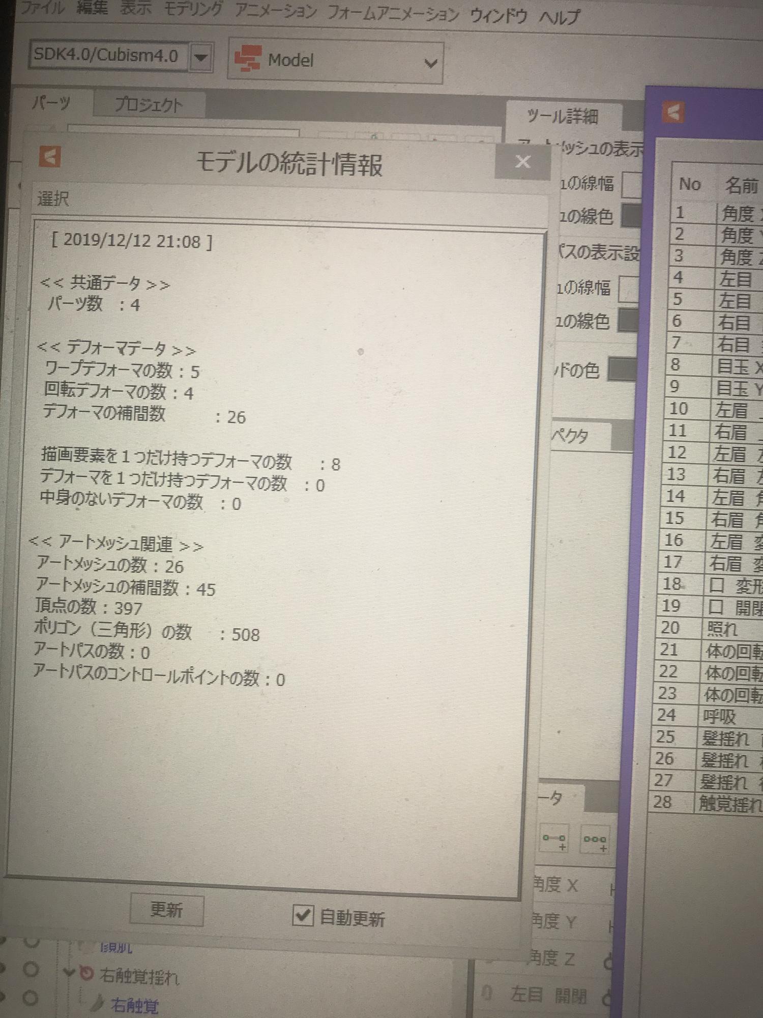 E20A480B-42F7-44D5-8FD5-4C7707FFDB08.jpeg
