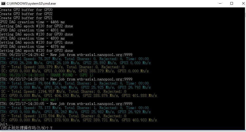 Help]: Asus rog strix rx570 always crash — Ethereum