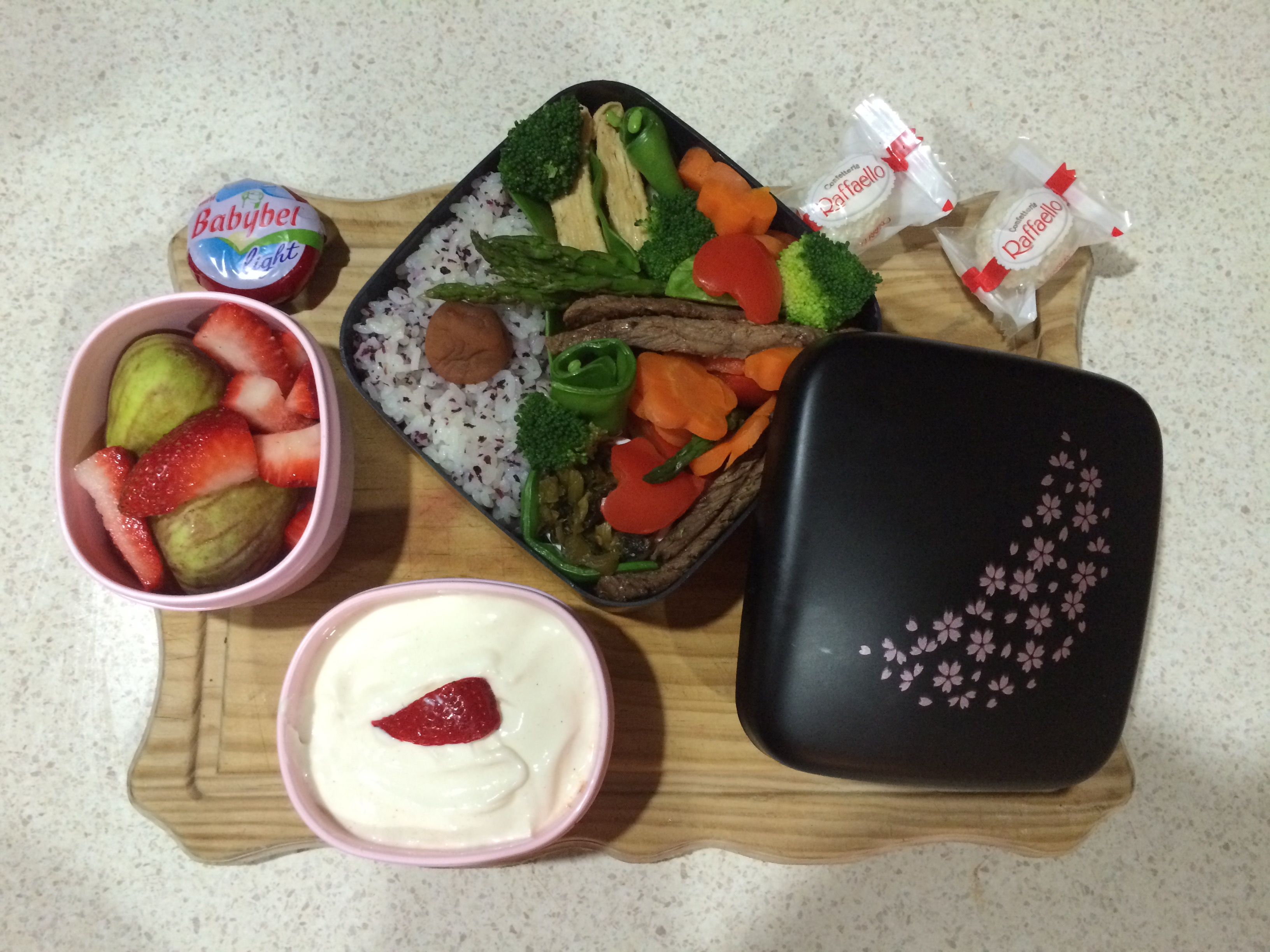 using bento boxes for lunches page 25. Black Bedroom Furniture Sets. Home Design Ideas