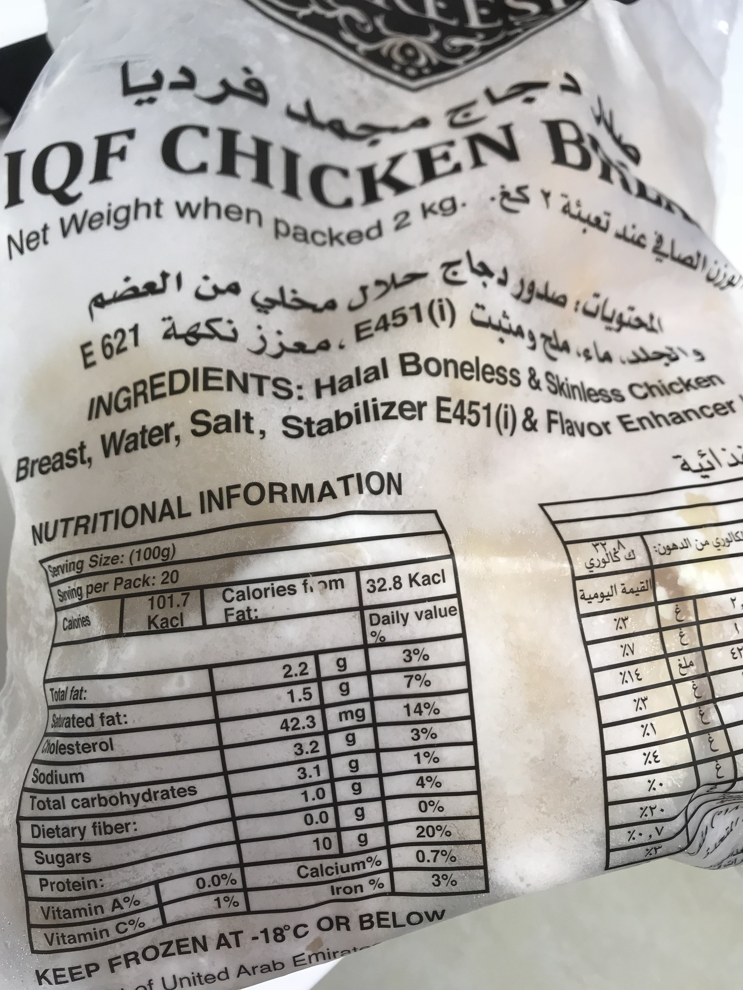 Why This Chicken Breast Nutrition Label Is Only 10g Of Protein Per 100g Myfitnesspal Com