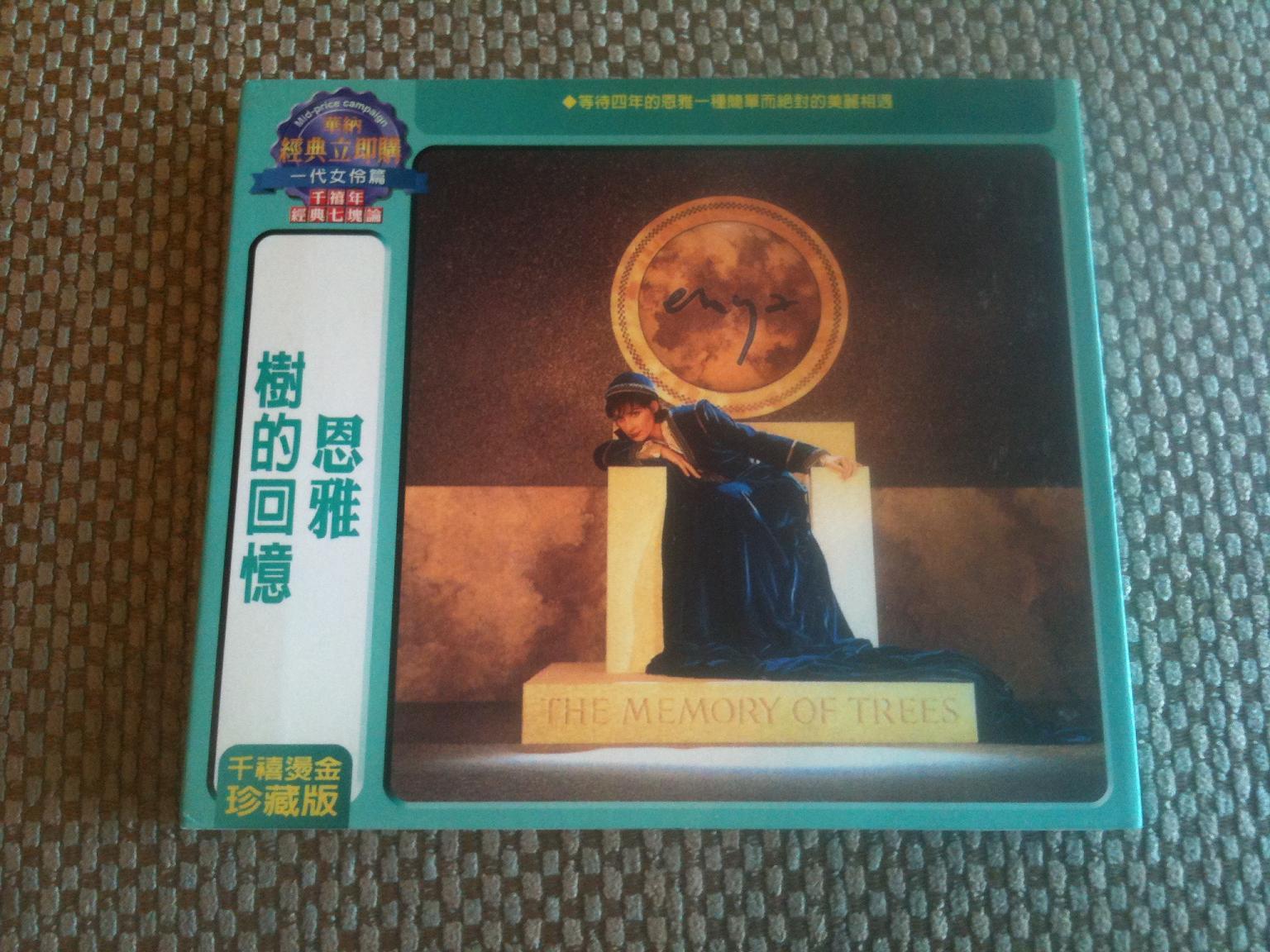 Enya CDs 197.JPG