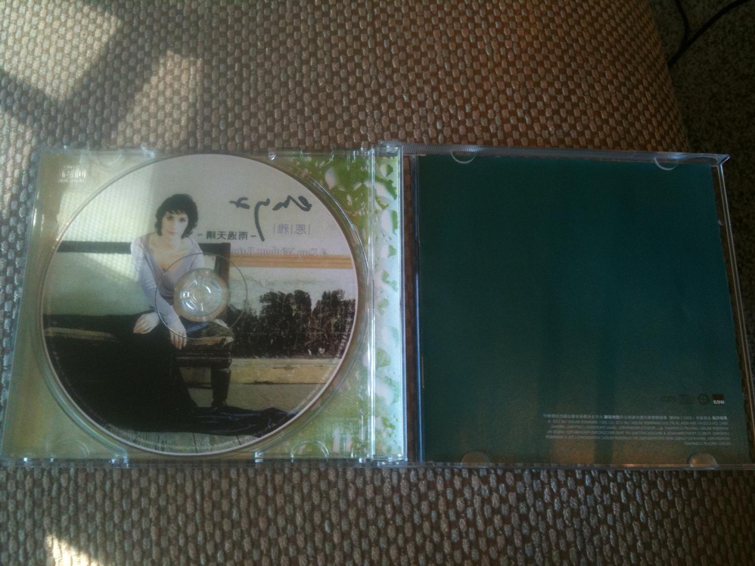 Enya CDs 202.JPG
