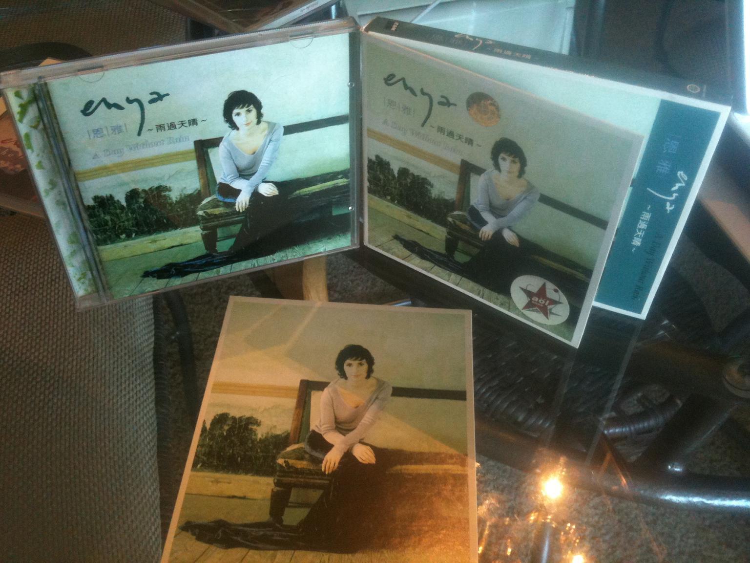 Enya CDs 203.JPG