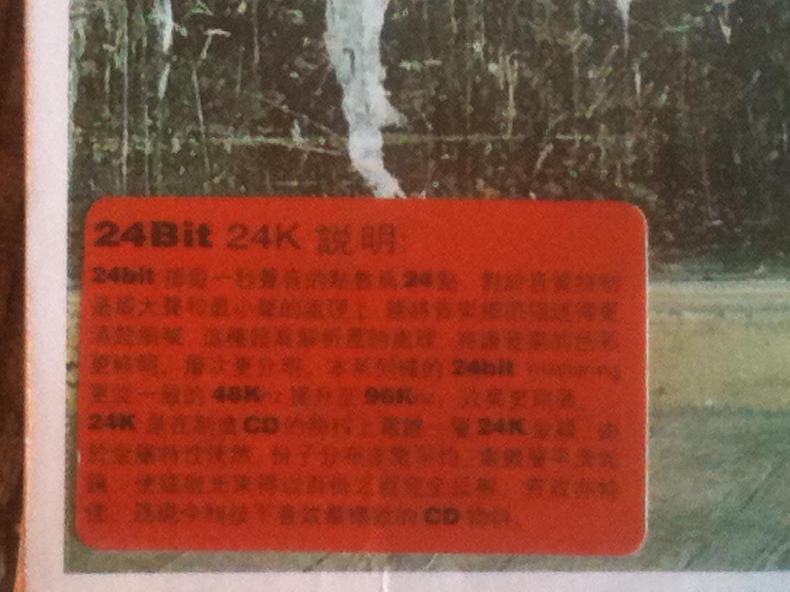 Enya CDs 204.JPG