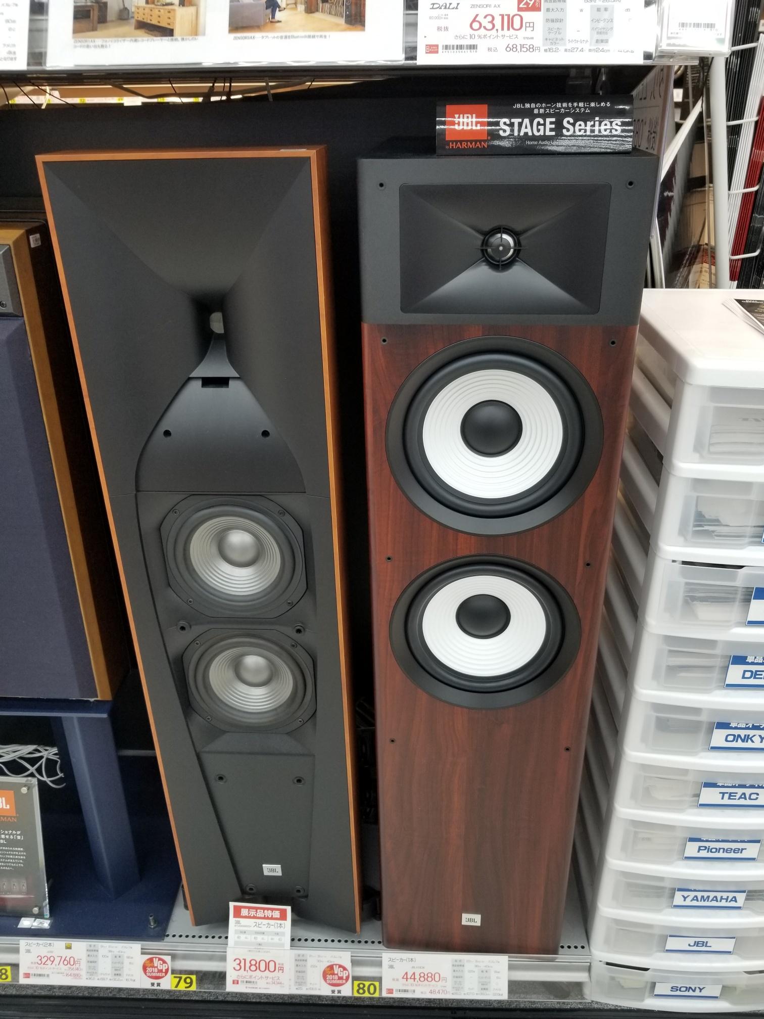 Window Shopping  — Polk Audio