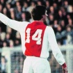AjaxLegends