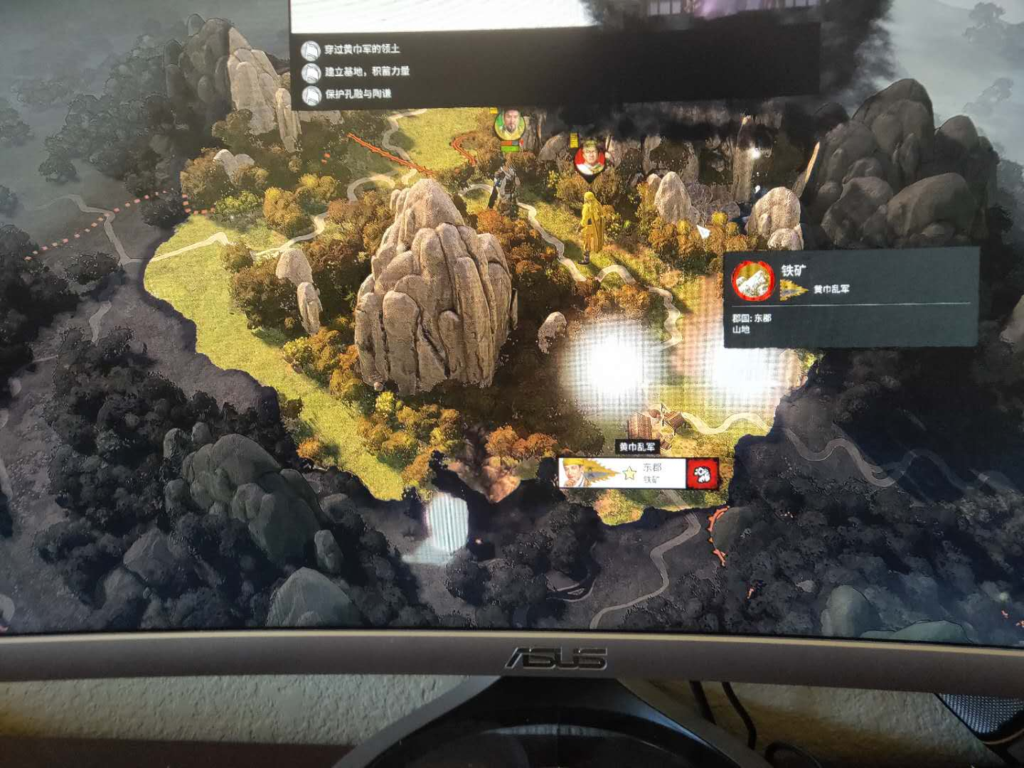 White Black Spot Blinking And Flash Total War Forums