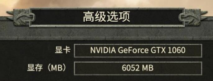 My GTX1060 6GB has some issue with Thrones of Britannia — Total War