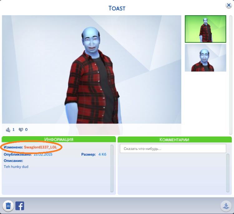 Sims 4 похудейка
