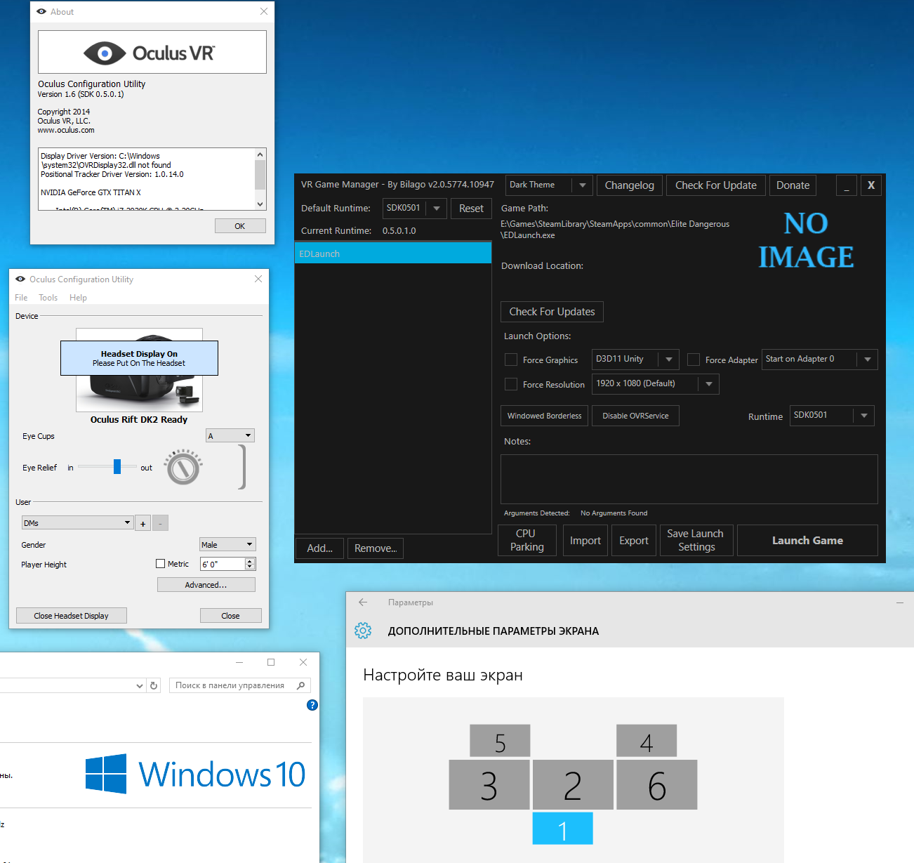 Windows 10 Compatibility w/ Oculus Rift DK2 - PLEASE READ