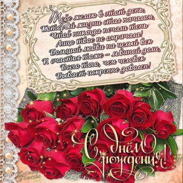 Стихи к дню защитника отечества Мир детства