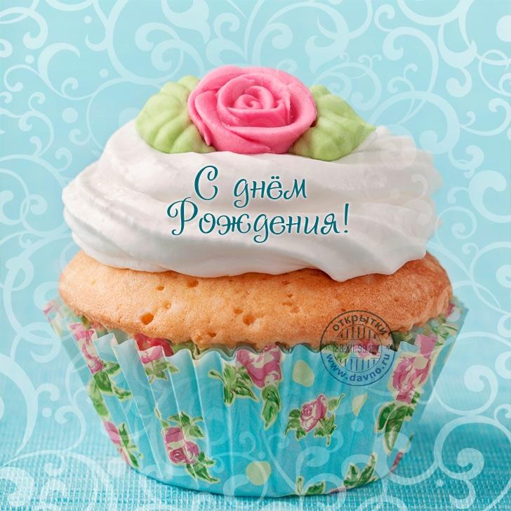 Поздравления с днем рождения кулинару женщине