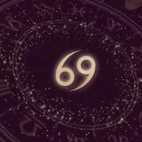 lber69 (RU1)