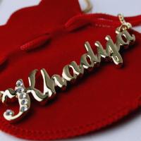 Khadija (GB1)