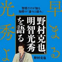 ahoudori.nao (JP1)