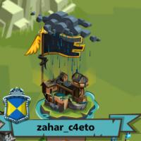 zahar_c4eto (BG1)