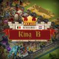 King B (NL1)
