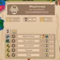 Mayorcrazy (INT1)