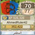 AhmedRuler42 (EG1)