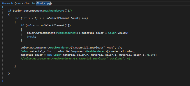 Working with shaders The material is updated only after