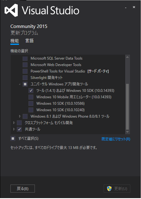 Can't find Hololens from Windows 10 PC connected to it via USB