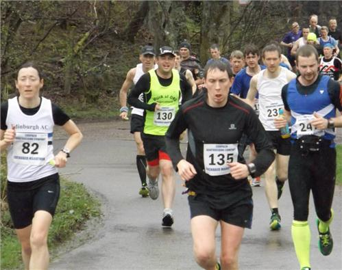 /members/images/374863/Gallery/2014_lochaber_marathon_247.jpg