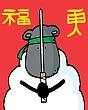 Lamb Sashimi