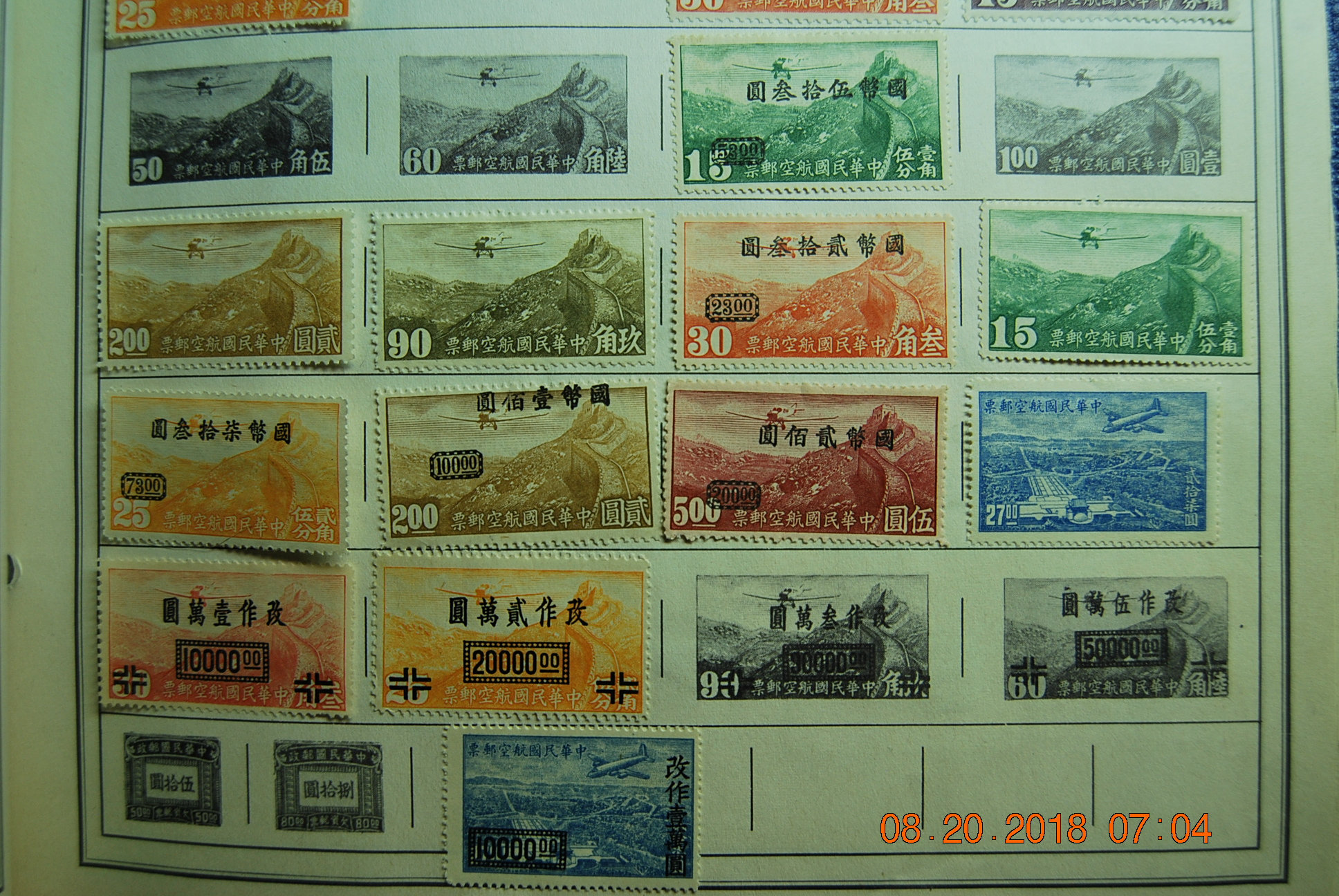Got these word stamps at an Estate sale in KC Kansas Are
