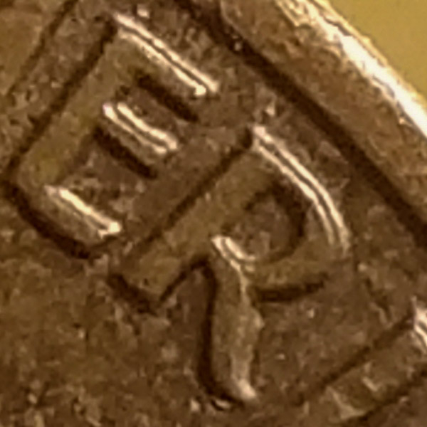 1972-s Lincoln Cent ddo/ddr  possibly — Collectors Universe