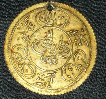 Value Of Ottoman Old Gold Coins